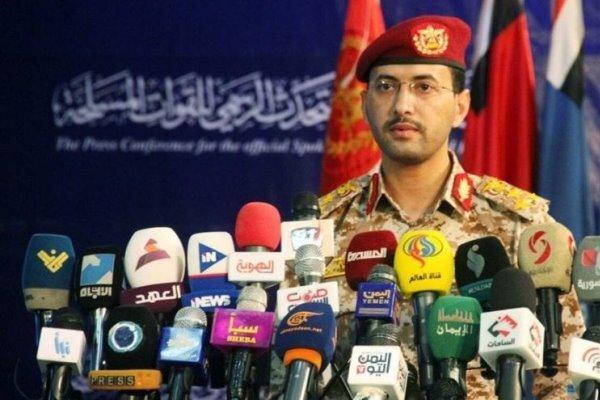 عملیات موازنه بازدارندگی چهارم علیه سعودی با موفقیت انجام شد